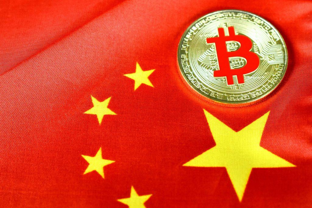 China bitcoins Banco Central de China