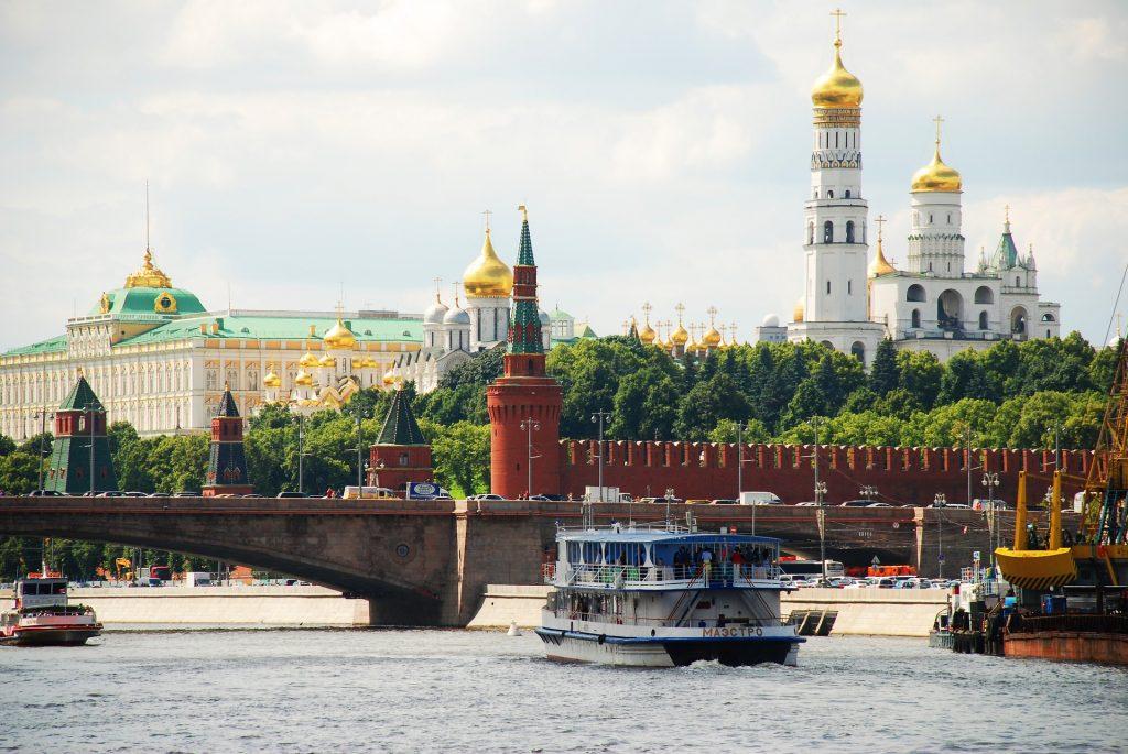 moscú rusia blockchain